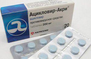 Medicamentul aciclovir