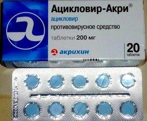 Acyclovir pastile