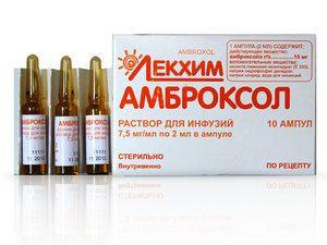 Ambroxol pentru inhalare, sirop sau tablete