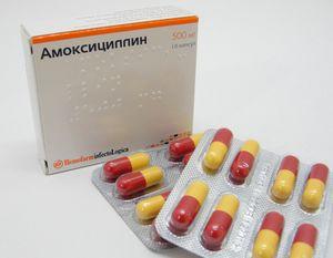 Depozitarea amoxiclavului cu flemoxin