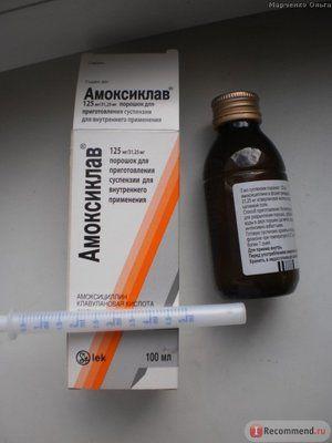 Amoxiclav doza de medicament