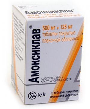 Aplicarea amoxiclavului