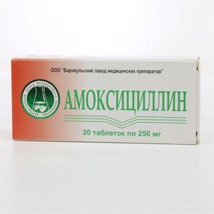 Amoxicilină comprimate aplicare