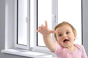 Tipuri de blocatoare de ferestre
