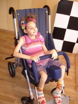 Reabilitarea copiilor diagnosticați cu dsp