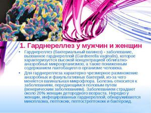 Boala vaginită bacteriană - caracteristici