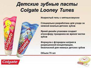 Cum se curata dintii copiilor