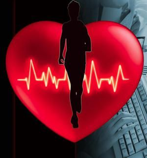 Heart Disease în om