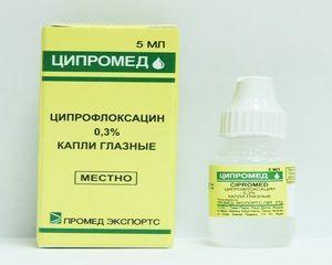 Descrierea și compoziția medicamentului Tsipromed