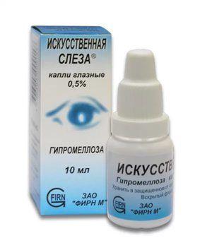 Lichid artificial lacrimal