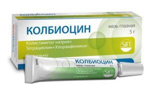Unguentul colbiocin are efect antimicrobian