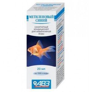 Albastru de metilen pentru pești