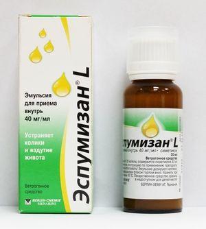 Medicatie Espumizan L