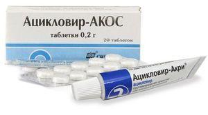 Aciclovir sub formă de tablete și unguent