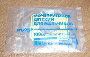Colectarea de urină la nou-născuți