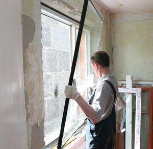 Analiza ferestrei de plastic vechi