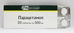 Tablete Paracetamol