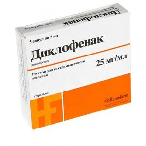 Medicamente antiinflamatoare Diclofenac