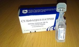 Sulfacil sodic în oftalmologie