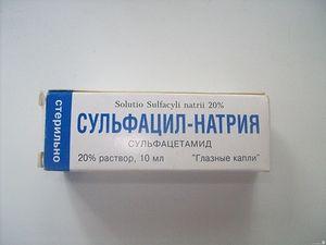 Cum se utilizează sulfasil sodic?