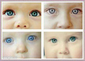 Diferite culori ale ochilor la copil