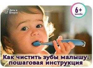 Paste pentru copii