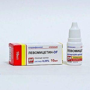 Cum acționează levomicitina?