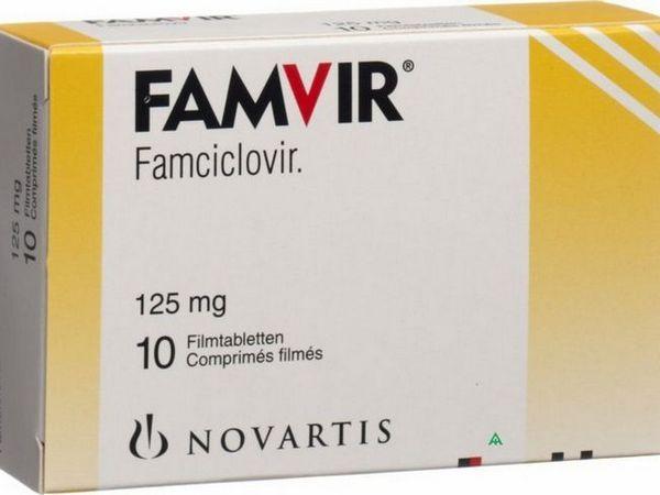 Medicamente pentru tratamentul herpesului pe picioare