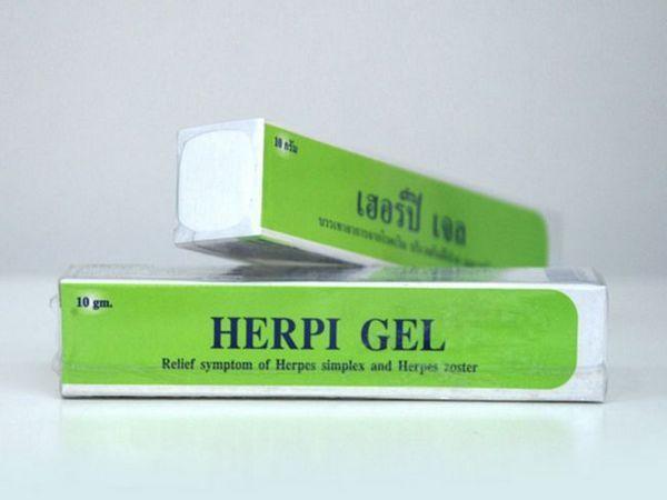 Cum să tratați herpesul