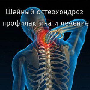 Nutriție corectă cu osteochondroză