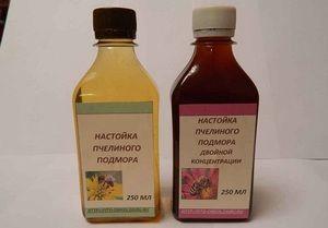 Utilizarea ceară de albine din ceara de albine pentru tratarea bolilor