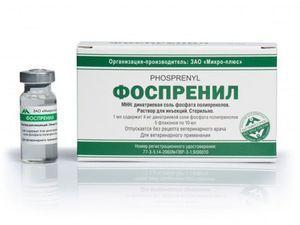 Medicina fosforilă
