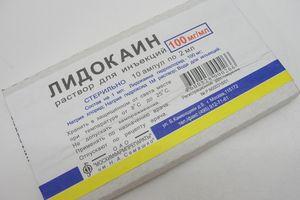 Descrierea preparatelor interzise pentru tratamentul stomatologic în timpul sarcinii