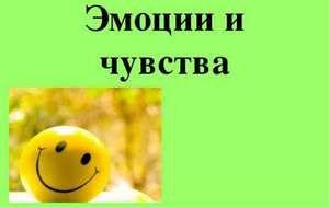 Tristețea este o emoție sau un sentiment