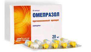 Omeprazol pentru femeile gravide - ia medicamentul cu prudență