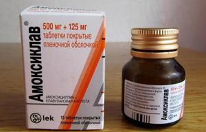 Descrierea medicamentului amoxiclav