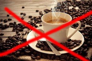 Refuzul de cafea