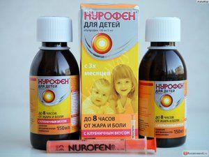 Nurofen pentru copii și adulți