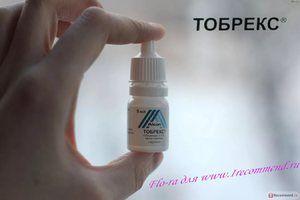 Dozarea medicamentului Tox.