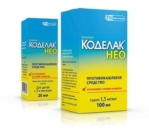 Medicamente și tablete din tuse uscată pentru copii și adulți
