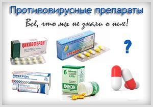 Medicamentele antivirale reprezintă cel mai bun tratament pentru herpes.