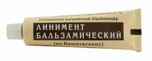 Unguent Vishnevsky, de asemenea, potrivit pentru a scăpa de fierbe.