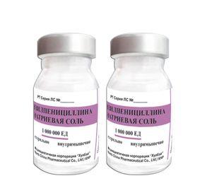 Antibiotice peniciline