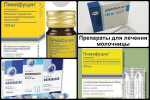 Medicamente pentru tratamentul aftuzei la bărbați