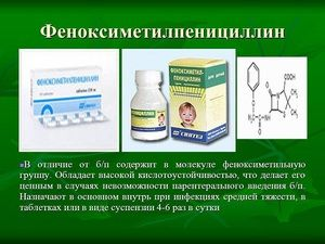 Metoda de fenoximetilpenicilină