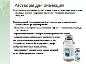 Reguli pentru diluarea pulberilor injectabile