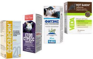 Efectele sedativelor
