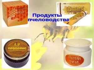 Ce produc albinele