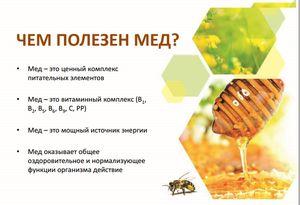 În cazul în care se utilizează veninul de albine