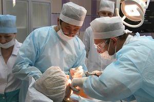 operație